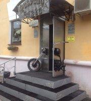 Bar Fabrika Blyuza