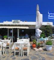 Taverna Apostolis