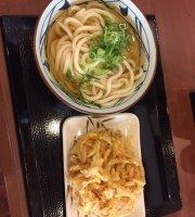 Marugame Seimen Shin Sapporo