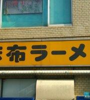 Azabu Ramen Main Store
