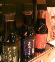 Mekiki no Ginji Tsujido South Entrance Ekimae