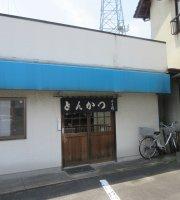Tonkatsu Yutoku