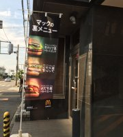 Macdonald Matsubara