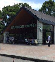 Starbucks Coffee Kinryu Service Area (Outbound)