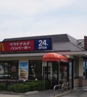 McDonald's Komagane Bell Shine