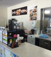 Fudoki No Oka Farmers' Market Cafe Corner