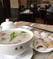 Praise House Congee & Noodle Cuisine