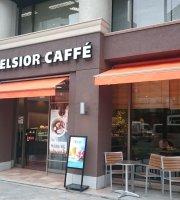 Excelsior Cafe Kanda Ogawamachi