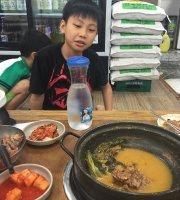 Yongsan Wonjo Gamjatang