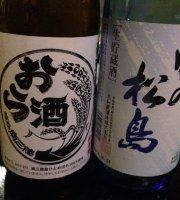 Kondo Ha Izakaya Dayo Hinode-So