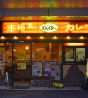 Curry House Spicy Jr Sumiyoshi
