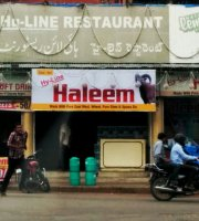 Hy-Line Bakers Stores