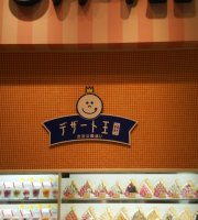 Dessert Kingdom Aeon Mall Tomakomai