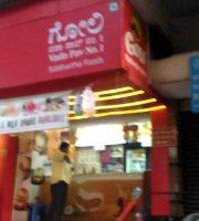 Siddhartha Foods Goli Vada Pav
