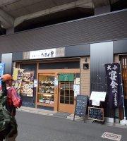 Soba to Sake to Sakana Tamanosato Takao