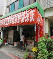 Zheng Shan Dong Wei Jia Pan Fried Baozi