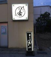 Kushikatsu Waka