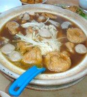 Fatty Bak Kut Teh & Steamed Fish Head