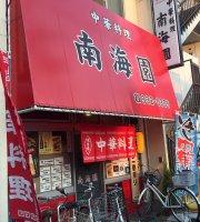 Nankaien