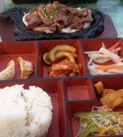 Ko Cha Asian Restaurant