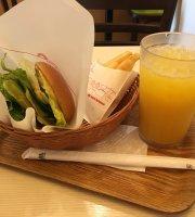 Mos Burger, Nanko ATC