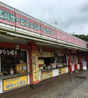 Hirokawa Service Area (Noborisen) Restaurant
