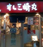 Sushi Misakimaru Kawaguchi Cupola