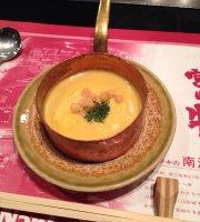 Nankai Grill Naka