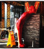 Red Chilli Chinese Restaurant Oxford Road