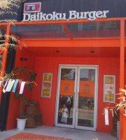 Daikoku Burger