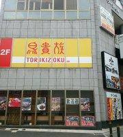 Torikizoku Ishiyama