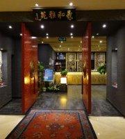 北京羲和雅苑烤鸭坊(都汇天地店)