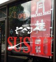 Kaya Japanese Restaurant