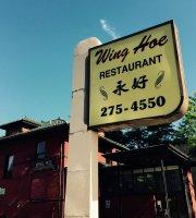 Wing Hoe