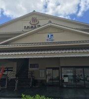 Kangen Restaurant Ocean 8