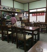 Omoriya Main Store