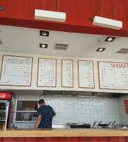 Burgersbar