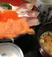 Umi No Eki Puratto Minato Ichiba Minato Sushi