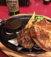 Steak no Asakuma, Numazu
