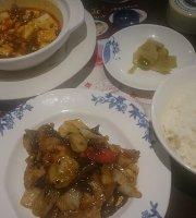 Chinese Restaurant Bamiyan Irumabusshi