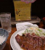 Ko-ushi