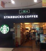 Starbucks (NanJing Road Pedestrian Street)