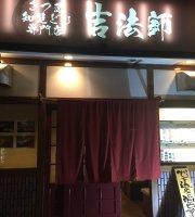 Satsuma Chiran Dori Speciality Kipposhi