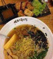 Chef's Noodle