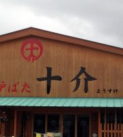 Yakitori Teppo Hinodecho