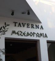 Mezedogonia Cyprus Taverna