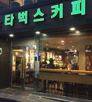 Starbucks Insa