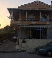 Taverna Giannitsis