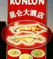 "Chinese Restaurant ""kunlun"""
