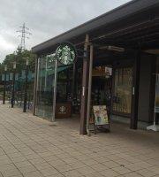 Starbucks Coffee Nanjo Service Area Inbound